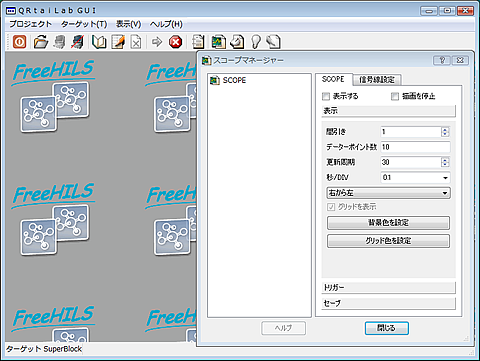freehils_09_04