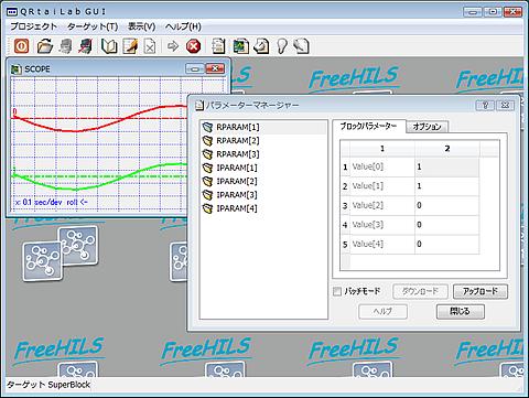 freehils_09_09