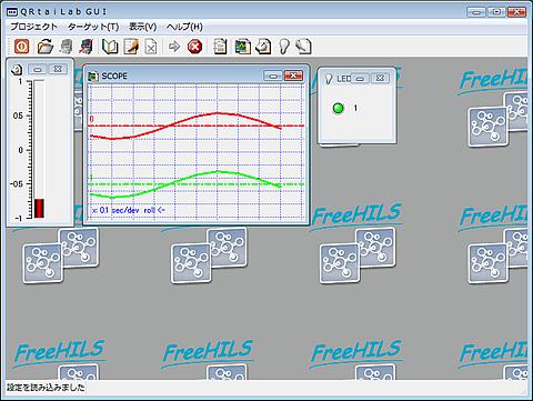 freehils_09_15